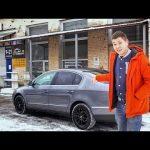 Купил Passat b6 за 250тр. Новый проект!