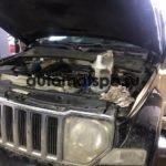 Jeep Liberty ремонт